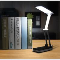 充电宝台灯学生宿舍学习大容量移动电源折叠护眼书桌灯