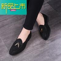 新品上市韩版真皮时尚休闲小皮鞋男士青年个性时尚懒人英伦鞋男鞋