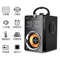 蓝牙音箱无线超重低音炮大音量手机户外广场舞小音响家用