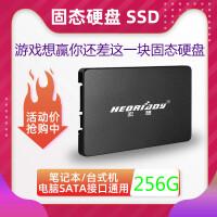 宏想笔记本台式机固态硬盘SSD 256G 2.5寸非120G 240G 500G SATA3