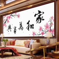 春天十字绣家和万事兴客厅简约现代桃花版字画大幅中国风简单