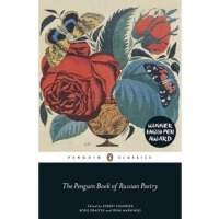 The Penguin Book of Russian Poetry Chandler Chandler 978014