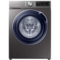 三星(SAMSUNG)9公斤滚筒洗衣机智能变频多维双驱泡泡净超快节能洗护WW90M64FOBX/SC