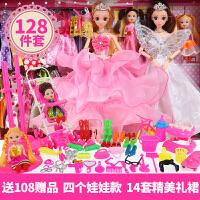 芭比洋娃娃套装大礼盒女孩公主儿童玩具换装婚纱别墅城堡衣服 彩绘美瞳6关节送128件