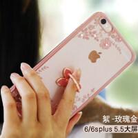 iPhone6Splus手机壳6sP保护套i6水钻6P全包防摔6s潮牌个性创意六透明硬壳苹果