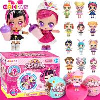 亿奇惊喜猜拆乐娃娃拆拆球抖音礼物盒子盲盒猜猜乐玩具女孩奇趣蛋
