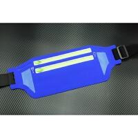 运动腰包腰带腰袋手机隐身包多功能跑步马拉松腰包男女