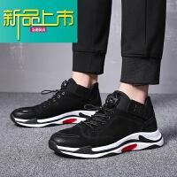 新品上市18新款男鞋春季运动潮鞋韩版时尚休闲鞋男士真皮厚底中高帮板鞋