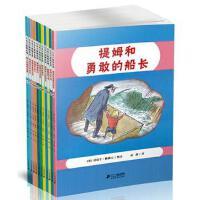 【旧书二手书9成新】【VIP尊享】 小水手提姆系列(共11册) [英] 爱德华•阿迪宗 图文,赵静 978