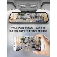 前后双录行车记录仪双镜头高清夜视全景汽车载360度电子狗一体机