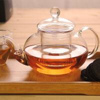 耐热玻璃茶具带过滤玻璃泡花茶壶花草茶壶耐高温600ml带过滤耐热下午茶茶壶家用功夫茶具杯子