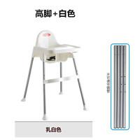 宝宝餐椅儿童餐桌椅婴儿学坐椅便携式座椅小孩饭桌多功能吃饭椅子YW396