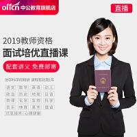 中公2017辽宁省事业单位录用考试专用教材全真模拟预测试卷
