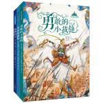 至美童话殿堂:第三辑(套装共3册)