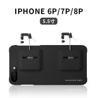 吃鸡神器手机壳免拆除一体式苹果iphone x/xs/max/6p/7p/8plus辅助游戏按键式手