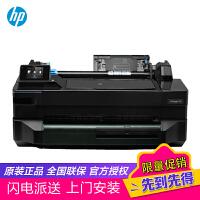 惠普(HP)Designjet T120 A1大幅面打印机 A1 CAD工程绘图仪 黑色
