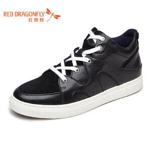 红蜻蜓男鞋休闲皮鞋秋冬休闲鞋子男板鞋WTA6853