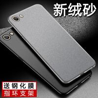 oppoa59s手机壳oppoa57手机壳oppo A53保护套硅胶a59m全包边防摔A57t磨砂软壳薄a53m潮男女