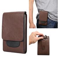 6.5寸小米Max2手机包双层腰包皮套腰套MIX挂包袋竖穿皮带男士