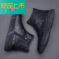 新品上市马丁靴男真皮冬季韩版潮流牛皮男靴侧拉链软底皮靴加绒保暖棉短靴
