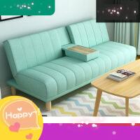 【支持礼品卡】可折叠沙发床两用简易小户型沙发多功能现代简约单人双人懒人沙发3py