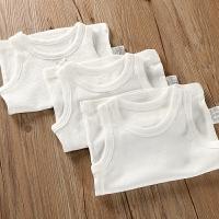 婴儿宝宝吊带儿童装男童女童打底衫睡衣薄纯白色