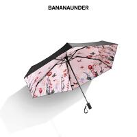 蕉下卡尼系列晴雨伞遮阳伞防晒伞防晒防紫外线晴雨两用女