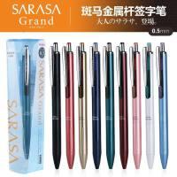 日本ZEBRA斑马|JJ55金属水笔签字笔JJ15中性笔金属版0.4/0.5