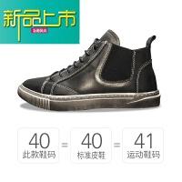 新品上市男士鞋子冬季加绒马丁靴男真皮休闲男靴英伦风高帮韩版靴子