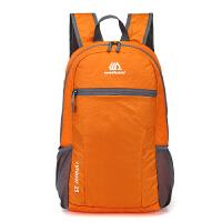 折叠双肩包女书包超轻便携旅行皮肤包登山出游户外运动男背包25L 25升