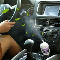 车载静音加湿器喷雾车用迷你香薰机除异味氧吧汽车空气净化器