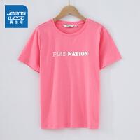 真维斯女装 2021春装新款 潮流时尚印花圆领短袖T恤