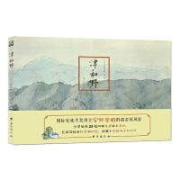 安野光雅-津和野: 国际安徒生奖得主安野光雅充满深情的故乡手绘画