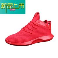 新品上市春季透气飞织男鞋子韩版轻便网面跑步鞋帆布休闲运动鞋潮流小红鞋