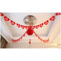 婚庆婚房装饰拉喜 婚礼布置道具无纺布喜字拉花-LOVE爱心多款