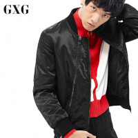 【GXG&大牌日 2.5折到手价:199.75】GXG男装 秋季男士时尚都市潮流青年流行气质修身黑色夹克外套男