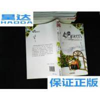[二手旧书9成新]45度的忧伤 /舒辉波著 中国少年儿童出版社