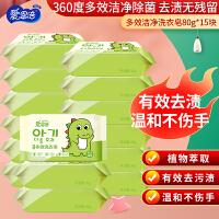 天然蜂胶 宝宝专用婴儿洗衣皂120g*10块(全家适用)