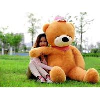 毛绒玩具1米8大抱熊泰迪熊布娃娃抱抱熊1.8米大号2米1.6米公仔1.2 2.3米 送玫瑰花
