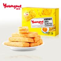 【领券满300减210】来伊份亚米咸蛋黄酥饼120g台湾小酥饼方块酥网红休闲零食