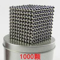 巴克球1000颗5mm魔力磁力球成人减压磁铁球套装儿童益智磁铁玩具