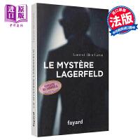 【中商原版】【法国法文版】神秘的卡尔・拉格斐(老佛爷)Le Mystère Lagerfeld 艺术人物传记