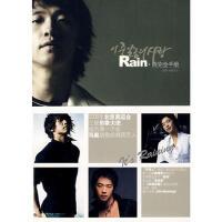 【正版二手书9成新左右】Rain 雨完全手册 雨里小妖 河南文艺出版社