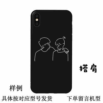 ins简约苹果X手机壳VIVOX23硅胶软壳NOVA3华为P20小米8情侣手机壳