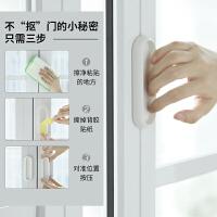 柜门粘贴式拉手 抽屉衣柜窗户强力粘胶省力门窗把手免打孔