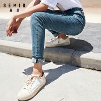森马牛仔裤女2021夏季新款修身小脚裤女士显高显瘦九分裤韩版潮流