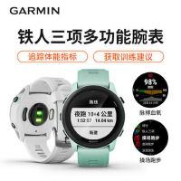 Garmin佳明 Forerunner 745智能运动手表游泳多功能户外跑步防水245升级版