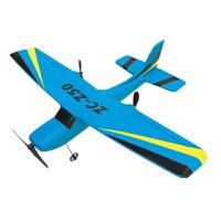 遥控飞机大型固定翼战斗机滑翔机航模型摇控飞机入门无人机耐摔c 蓝色 泡沫 主体