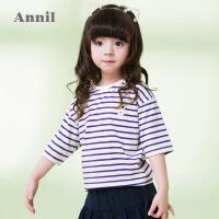 【3件3折:41.7】安奈儿童装女童条纹宽松小清新学生韩版圆领七分袖上衣夏装