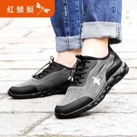 红蜻蜓男鞋休闲皮鞋秋冬休闲鞋子男WTA7361